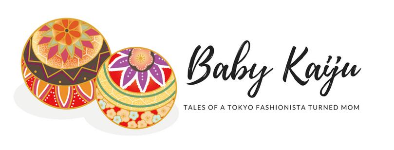 baby-kaiju-temari-logo-title[1]