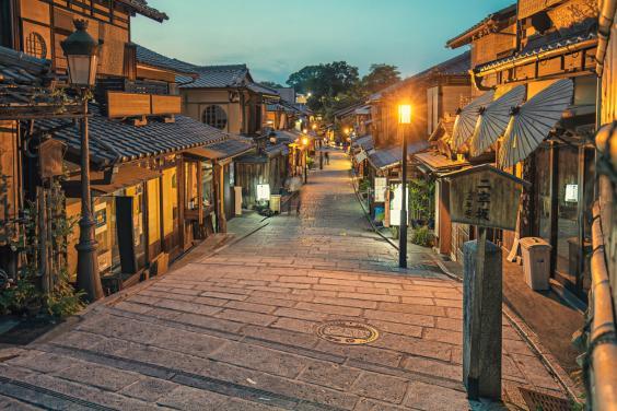 kyoto-gion