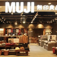 AIA#133 T-shirt problems: Muji versus Uniqlo
