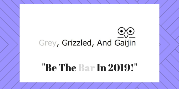 Be The Bar In 2019